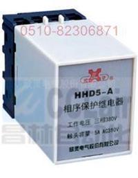 相序保护继电器    HHD5-A HHD5-A