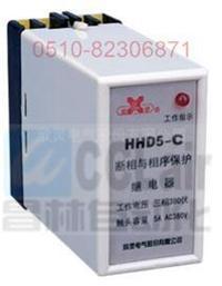 断相相序继电器   HHD5-C       HHD5-D       HHD5-E HHD5-C       HHD5-D       HHD5-E