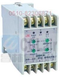 过欠压断相相序继电器   HHD5-G HHD5-G