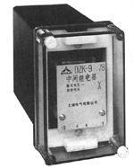 快速中间继电器    DZK-911      DZK-912      DZK-914 DZK-916        DZK-917       DZK-918