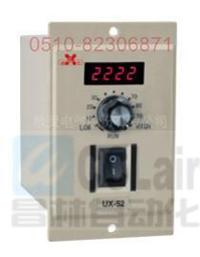 数显交流电机调速器     UX-52 UX-52