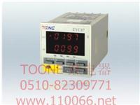 可逆计数器     ZYC07        DHC7J ZYC07        DHC7J