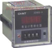 预置式计数器      JDM1-9L 1~9999 AC220V JDM1-9L 1~9999 AC380V