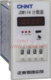 预置式计数器     JDM1-14L JDM1-14L