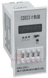 电子式计数器       CDEC3  CDEC3