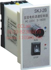 交流电机调速控制器      SKJ-2B SKJ-2B