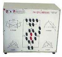 相量实验仪    FM11 FM11