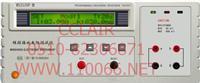 程控接地电阻测试仪    MS2520P MS2520P