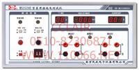 医用接地电阻测试仪    MS2520E        MS2520G    MS2520E        MS2520G