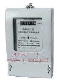 三相电子式电能表    DTS607        DSS607 DTS607        DSS607