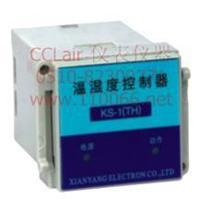 温湿度控制器   KS-1(TH) KS-1(TH)