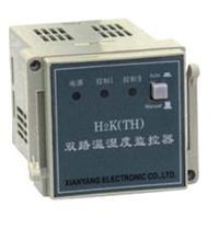温湿度控制器    H2K(TH) H2K(TH)