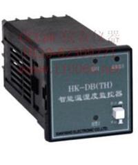 温湿度控制器    HK-DB(TH) HK-DB(TH)