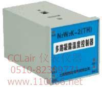 凝露温度控制器    N2W2K-2(TH) N2W2K-2(TH)