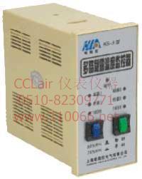 凝露温度控制器    KS-3T(TH) KS-3T(TH)