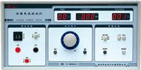 泄漏电流测试仪    MS2621      MS2621A        MS2621B MS2621D       MS2621E       MS2621F     MS2621H