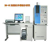 高频红外碳硫分析仪    MS-4E MS-4E