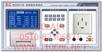 安规自动综合测试仪   MS2000        MS2000A MS2000        MS2000A