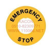 急停开关警示牌     HP111A        HP111B        HP111C HP112A        HP112B         HP112C