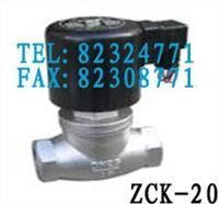 ZCTP-100,ZCTP-125,ZCTP-150,ZCTP-200,ZCTP-250,DTF-1,DTF-15,DTF-2,电磁阀  ZCTP-100,ZCTP-125,ZCTP-150,ZCTP-200,ZCTP-250,DTF-1