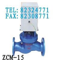 ZCLG-65F,ZCLG-80F,ZCLG-100F,ZCLG-125F,ZCLG-150F,ZQDF-15, 电磁阀 ZCLG-65F,ZCLG-80F,ZCLG-100F,ZCLG-125F,ZCLG-150F,ZQ