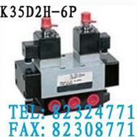 ZQDF-40,ZQDF-50,ZQDF-65,ZQDF-80,ZQDF-100,电磁阀 ZQDF-40,ZQDF-50,ZQDF-65,ZQDF-80,ZQDF-100