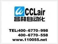 DLY5-160,电磁离合器;CQ2B80-90,薄型气缸;MAL32-450,铝合金迷你气缸