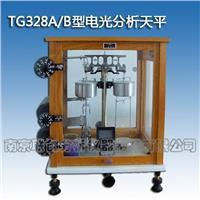 电光分析天平 TG328A