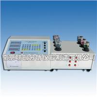 不锈钢分析仪器 LC系列