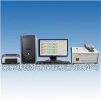 电脑矿石元素检测设备 LC系列