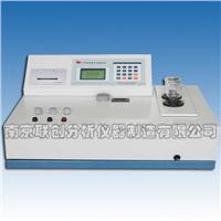 联创智能多元素分析仪,金属多元素化验设备