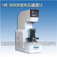 HB-3000B型布氏硬度计 HB-3000B型