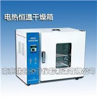电热恒温干燥箱 LC系列