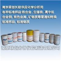 硅钼粉、锡粒等助剂