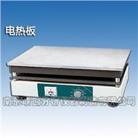 矿石分析用电热板