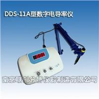DDS-11A型数字电导率仪 DDS-11A
