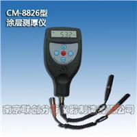 涂层测厚仪CM-8826 CM-8826