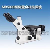 MR5000金相显微镜 MR5000