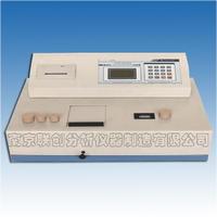 分光多元素分析仪器 723型