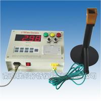 LC-TS3D型炉前铁水分析仪 LC-TS3D型