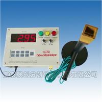 铁水在线碳硅分析仪 LC-TS3型