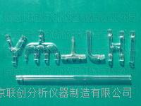玻璃管 玻璃管