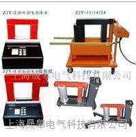 ZJY系列轴承加热器 ZJY