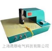 DKQ系列数控轴承加热器 DKQ