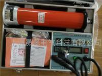 ZGF-60KV/5mA直流高压发生器