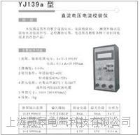 ZX74直流电阻箱 ZX74