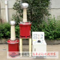 HSXYDQ系列高压试验变压器 HSXYDQ