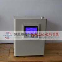 SHSG8320石油产品凝点倾点自动测定仪 SHSG8320