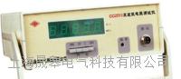 CC2511直流低电阻测试仪 CC2511