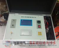 YBL-III氧化锌避雷器特性测试仪 YBL-III